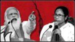 Khala Hobe Will Be Remembered For Ever Bengal Cm Mamata Banerjee Slogan